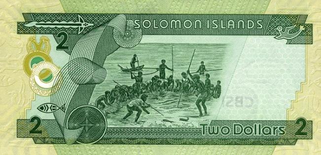 Соломоновых островов доллар. Купюра номиналом в 2 SBD, реверс (обратная сторона).