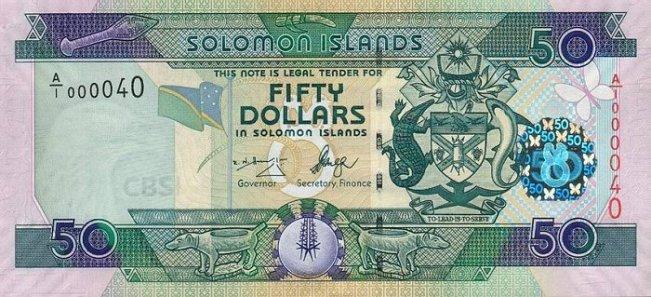 Соломоновых островов доллар. Купюра номиналом в 50 SBD, аверс (лицевая сторона).