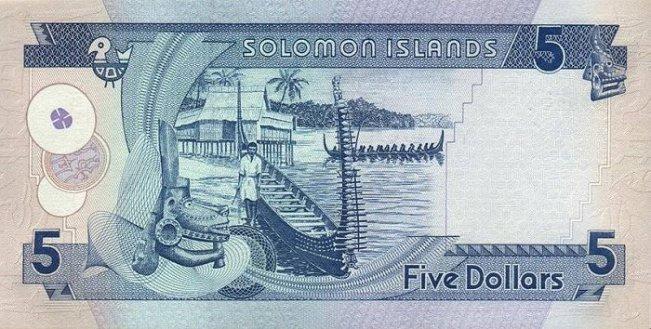 Соломоновых островов доллар. Купюра номиналом в 5 SBD, реверс (обратная сторона).