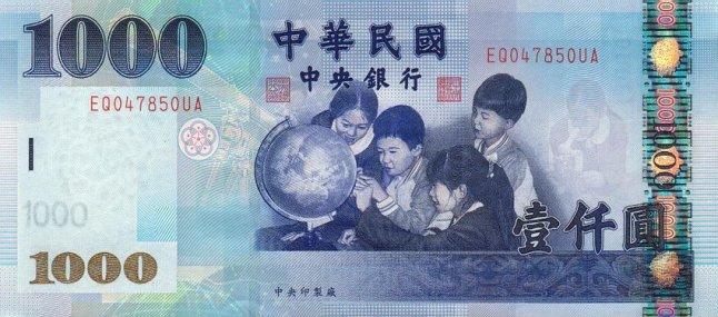 Новый тайваньский доллар. Купюра номиналом в 1000 TWD, аверс (лицевая сторона).