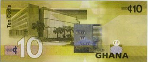 Ганский седи. Купюра номиналом в 10 GHS, реверс (обратная сторона).
