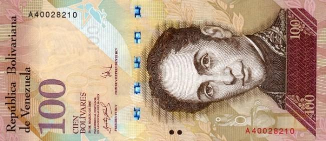 ВенесуэльБоливар Фуэрте. Купюра номиналом в 100 VEF, аверс (лицевая сторона).