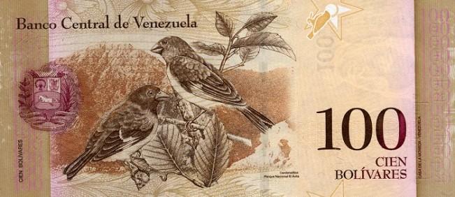 ВенесуэльБоливар Фуэрте. Купюра номиналом в 100 VEF, реверс (обратная сторона).