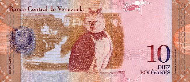 ВенесуэльБоливар Фуэрте. Купюра номиналом в 10 VEF, реверс (обратная сторона).