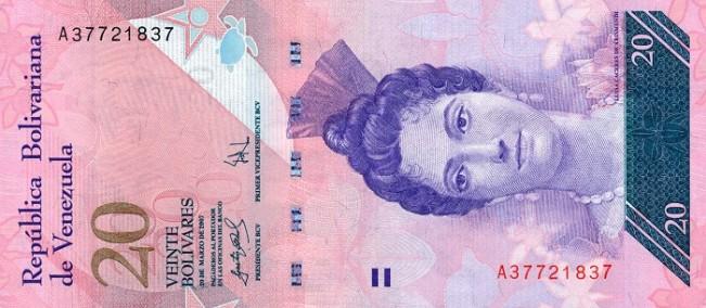 ВенесуэльБоливар Фуэрте. Купюра номиналом в 20 VEF, аверс (лицевая сторона).