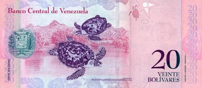 ВенесуэльБоливар Фуэрте. Купюра номиналом в 20 VEF, реверс (обратная сторона).