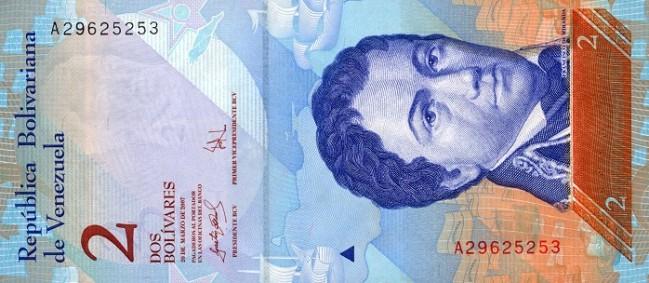 ВенесуэльБоливар Фуэрте. Купюра номиналом в 2 VEF, аверс (лицевая сторона).