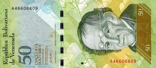 ВенесуэльБоливар Фуэрте. Купюра номиналом в 50 VEF, аверс (лицевая сторона).