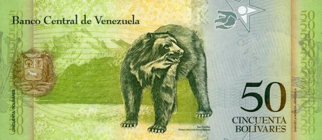 ВенесуэльБоливар Фуэрте. Купюра номиналом в 50 VEF, реверс (обратная сторона).