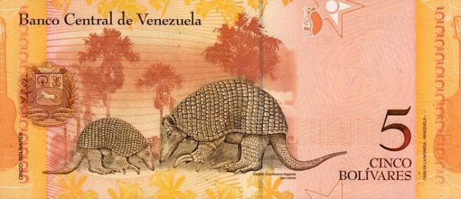 ВенесуэльБоливар Фуэрте. Купюра номиналом в 5 VEF, реверс (обратная сторона).