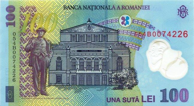 Новый румынский лей. Купюра номиналом в 100 RON, реверс (обратная сторона).