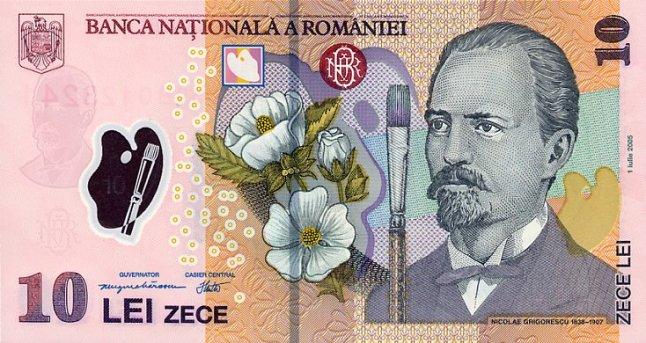 Новый румынский лей. Купюра номиналом в 10 RON, аверс (лицевая сторона).