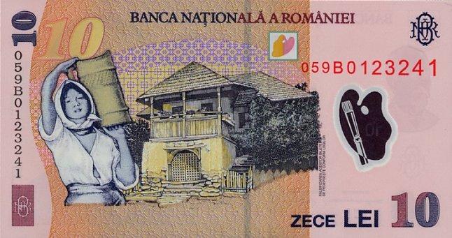 Новый румынский лей. Купюра номиналом в 10 RON, реверс (обратная сторона).
