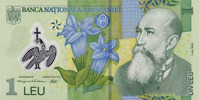 Новый румынский лей. Купюра номиналом в 1 RON, аверс (лицевая сторона).