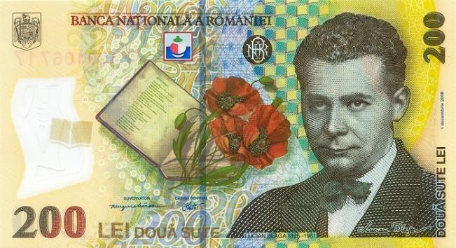 Новый румынский лей. Купюра номиналом в 200 RON, аверс (лицевая сторона).