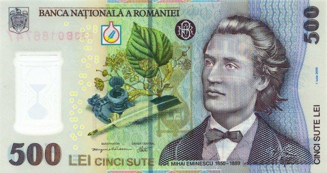 Новый румынский лей. Купюра номиналом в 500 RON, аверс (лицевая сторона).