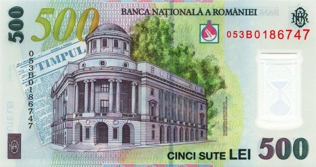 Новый румынский лей. Купюра номиналом в 500 RON, реверс (обратная сторона).