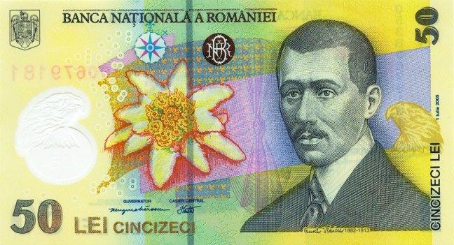 Новый румынский лей. Купюра номиналом в 50 RON, аверс (лицевая сторона).