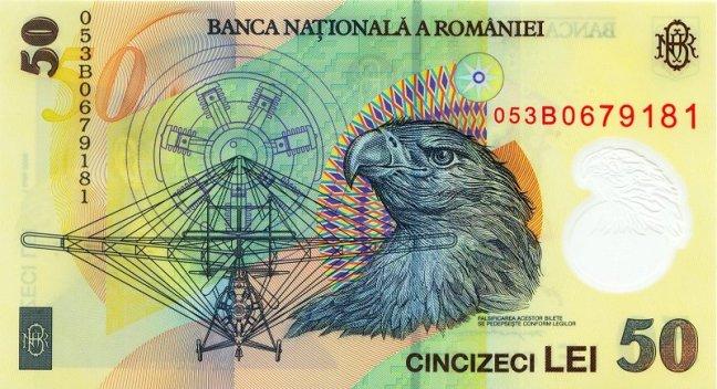 Новый румынский лей. Купюра номиналом в 50 RON, реверс (обратная сторона).