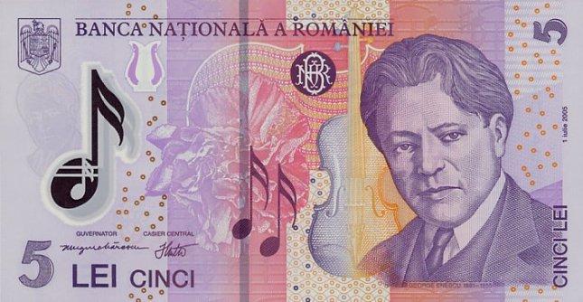 Новый румынский лей. Купюра номиналом в 5 RON, аверс (лицевая сторона).