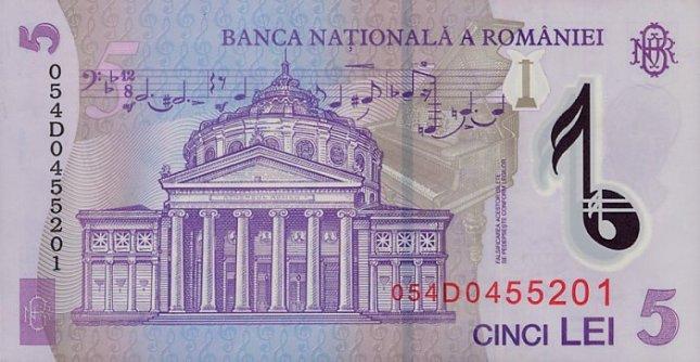 Новый румынский лей. Купюра номиналом в 5 RON, реверс (обратная сторона).