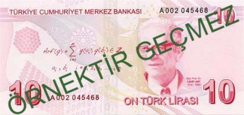 Турецкая лира. Купюра номиналом в 10 TRY, реверс (обратная сторона).