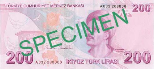 Турецкая лира. Купюра номиналом в 200 TRY, реверс (обратная сторона).