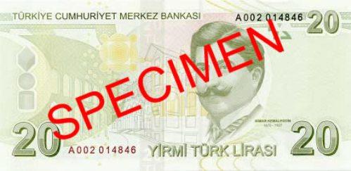 Турецкая лира. Купюра номиналом в 20 TRY, реверс (обратная сторона).