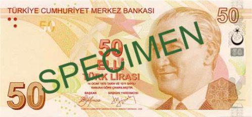 Турецкая лира. Купюра номиналом в 50 TRY, аверс (лицевая сторона).