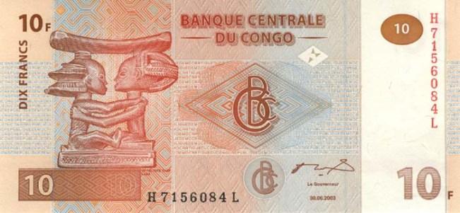 Конголезский франк. Купюра номиналом в 10 CDF, аверс (лицевая сторона).