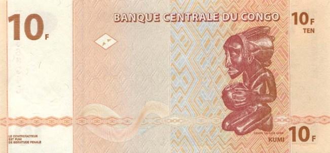 Конголезский франк. Купюра номиналом в 10 CDF, реверс (обратная сторона).