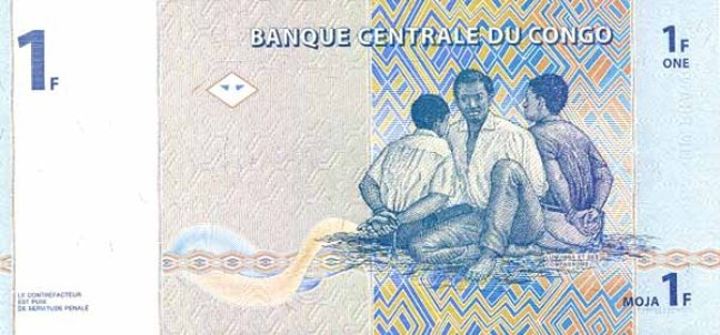 Конголезский франк. Купюра номиналом в 1 CDF, реверс (обратная сторона).