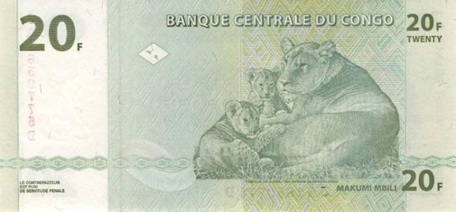 Конголезский франк. Купюра номиналом в 20 CDF, реверс (обратная сторона).
