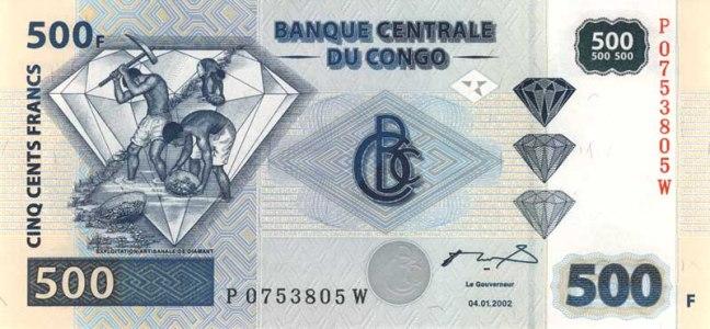 Конголезский франк. Купюра номиналом в 500 CDF, аверс (лицевая сторона).