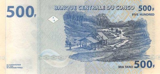 Конголезский франк. Купюра номиналом в 500 CDF, реверс (обратная сторона).