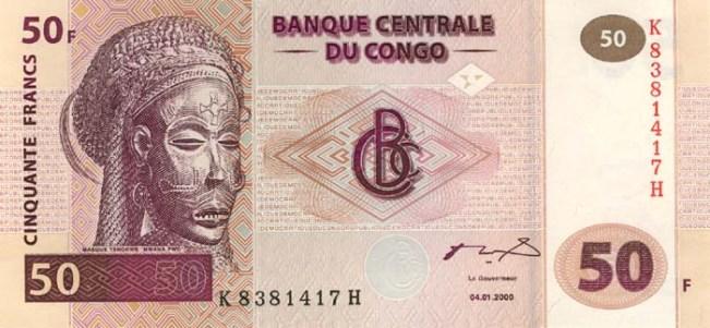 Конголезский франк. Купюра номиналом в 50 CDF, аверс (лицевая сторона).