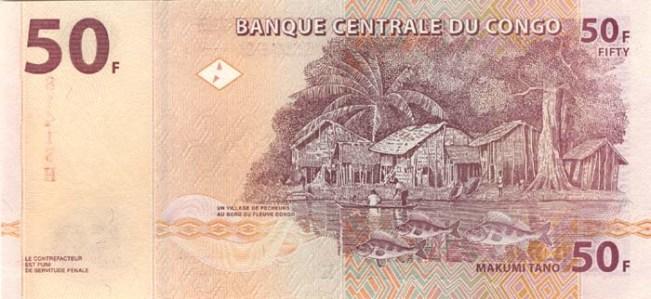 Конголезский франк. Купюра номиналом в 50 CDF, реверс (обратная сторона).