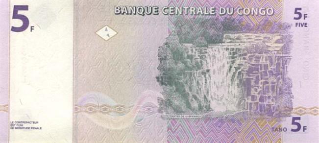 Конголезский франк. Купюра номиналом в 5 CDF, реверс (обратная сторона).