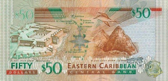 Восточно-карибский доллар. Купюра номиналом в 50 XCD, реверс (обратная сторона).