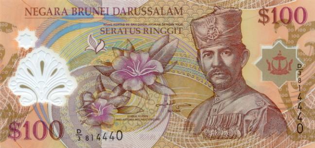 Брунейский доллар. Купюра номиналом в 100 BND, аверс (лицевая сторона).