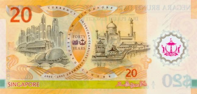Брунейский доллар. Купюра номиналом в 20 BND, реверс (обратная сторона).