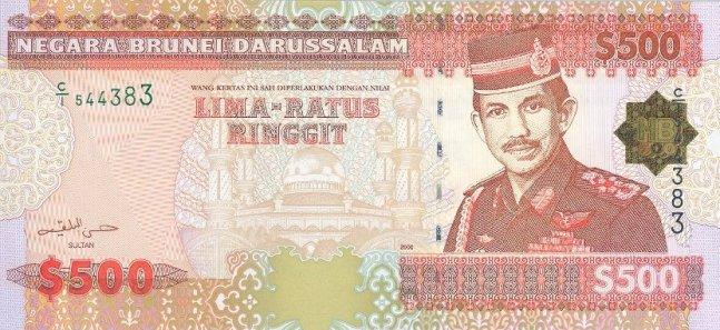 Брунейский доллар. Купюра номиналом в 500 BND, аверс (лицевая сторона).