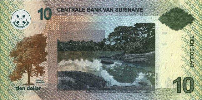 Суринамский доллар. Купюра номиналом в 10 SRD, реверс (обратная сторона).