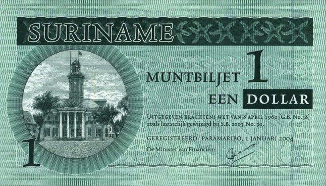 Суринамский доллар. Купюра номиналом в 1 SRD, аверс (лицевая сторона).