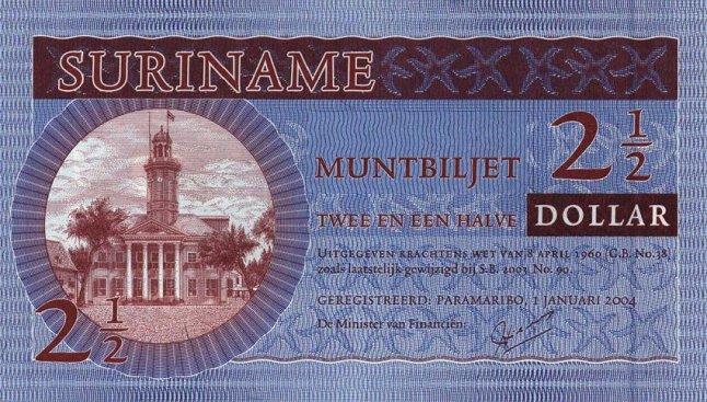 Суринамский доллар. Купюра номиналом в 2.5 SRD, аверс (лицевая сторона).
