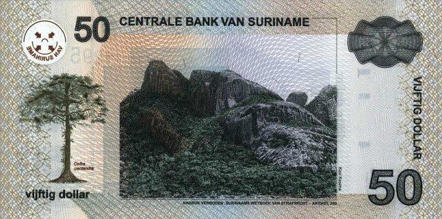 Суринамский доллар. Купюра номиналом в 50 SRD, реверс (обратная сторона).
