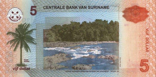 Суринамский доллар. Купюра номиналом в 5 SRD, реверс (обратная сторона).