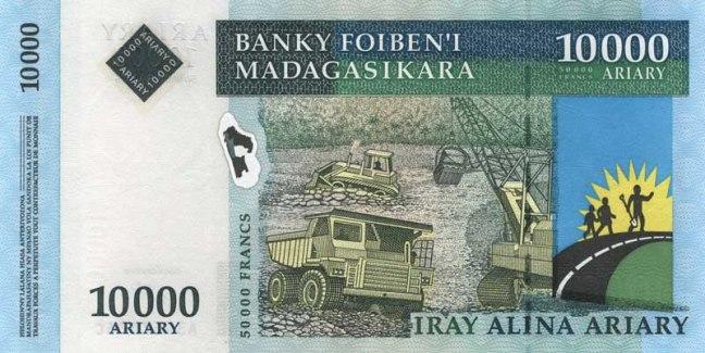 Малагасийский ариари. Купюра номиналом в 10000 MGA, реверс (обратная сторона).