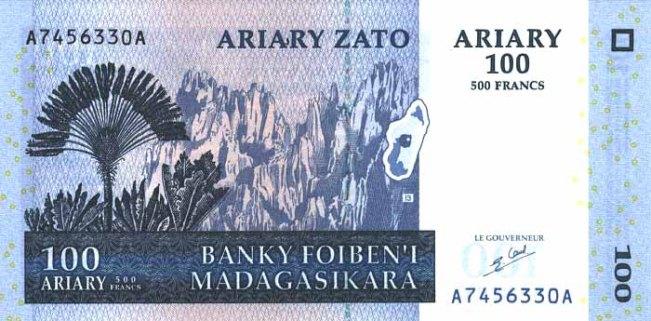 Малагасийский ариари. Купюра номиналом в 100 MGA, аверс (лицевая сторона).