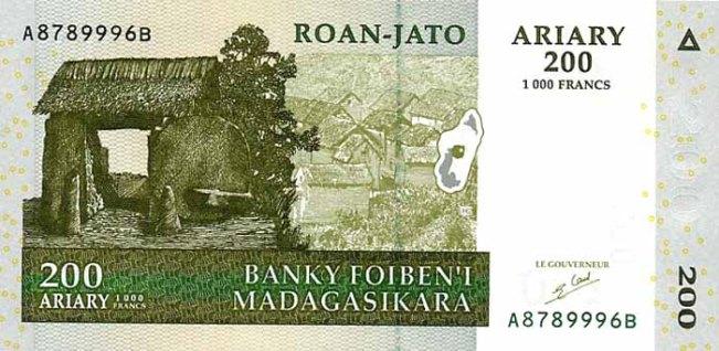 Малагасийский ариари. Купюра номиналом в 200 MGA, аверс (лицевая сторона).